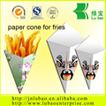 New design perforated French fry cone open side 13 XS Paper Cone