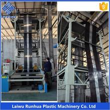 LDPE Agricultural Mulch Film Blowing Plastic Extruder Machine