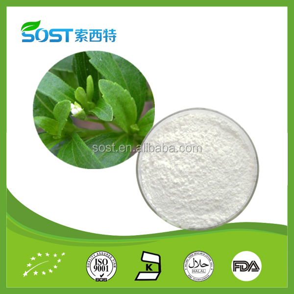 High quality and manufacturer supply stevia extract powder stevioside for sale