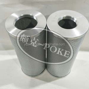 Hydraulic oil filter NLX-800*20Dawn hydraulics
