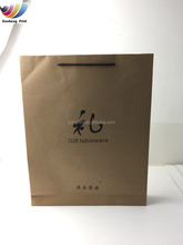 brown paper bag with rope handlers&brown kraft paper bag for t-shirt packaging