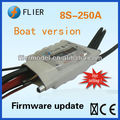 Best selling 8S 250A ESC for boat