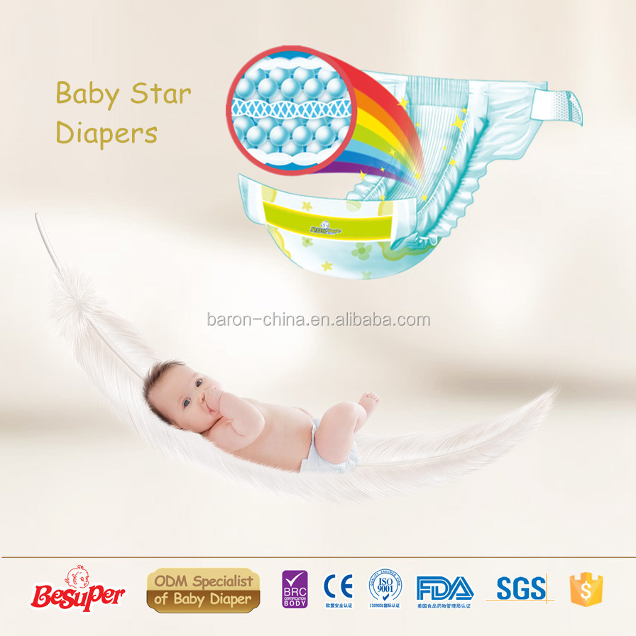 Lovely Baby High Quality Diapers