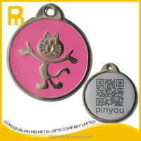 2015 fast delivery dog qr tag for id information