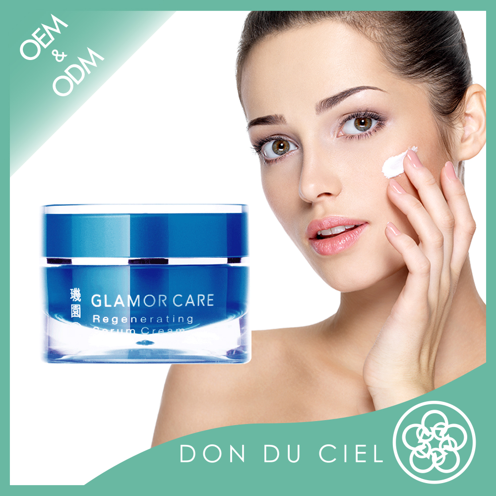High quality herbal best night face and skin whitening cream