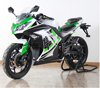 electric motorcycle 3000w super power,2018new motorcycle