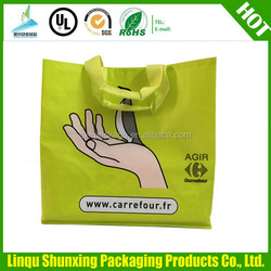 pp woven gift bag / plastic christmas shopping bag / custom printing bag