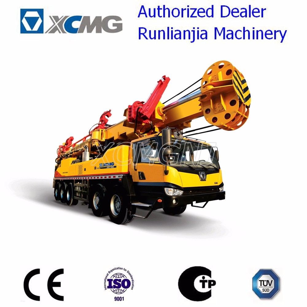 well driling rig xcmg for sale