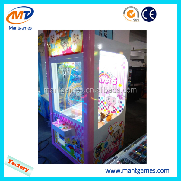 OEM&ODM cheap coin operated crane game / gift vending / arcade / toy claw machine for sale
