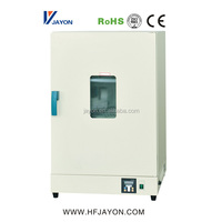 220V Laboratory Hot Air Circulating Dry Heat Sterilization Oven