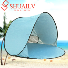 Folding Beach Awning Tent Camping Sunscreen Portable Circle Backpacks Beach Sleeping Lazy Bed Outdoor UV Protection Tents
