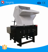 PE/PP/PVC recycled waste film/bottle plastic crusher machine/plastic crusher