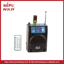 Professional Portable Amplifier MP-2018