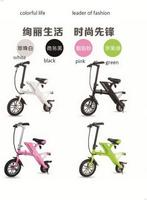 China supply different color electric peace sports scooter