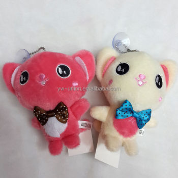 Hot sell cute plush cat toy with embroidey eye flower decoration toy
