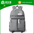 Multifunction men's Hiking Backpack