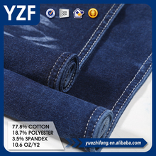 Hot sales fabric cotton spandex cross hatch knitted denim
