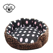 Machine Washable Dog Soft Bed Pet Bed Suede dog bed
