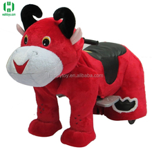 HI CE lovely battery coin operated kiddie cow ride on scooter toy in mall