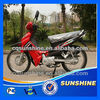 SX110-20A 110CC New Chongqing Popular Best Selling 110CC Motorcycle Chopper Sale