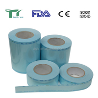 medicine paper bag for autoclave reel pouches