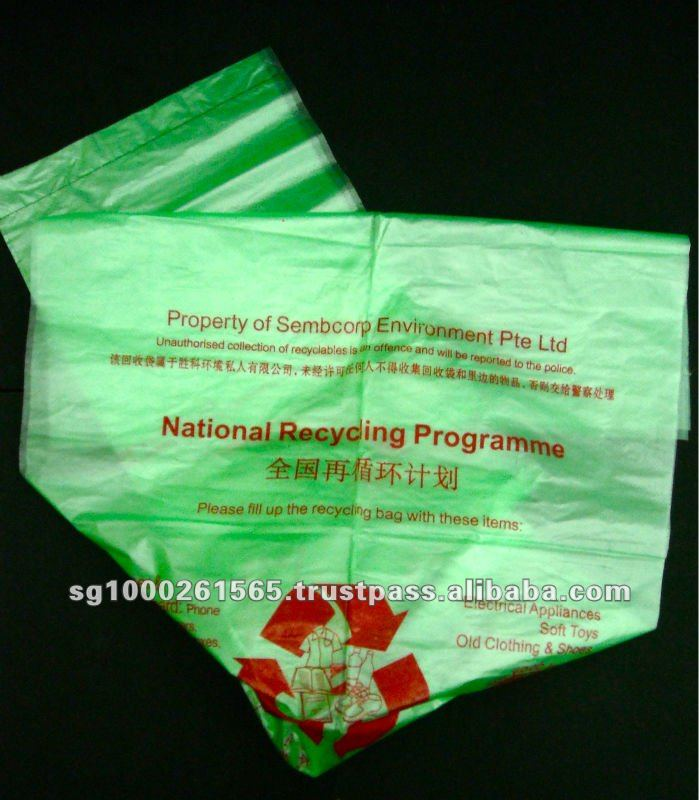 Star-Sealed General Plastic Rolled Garbage Bag