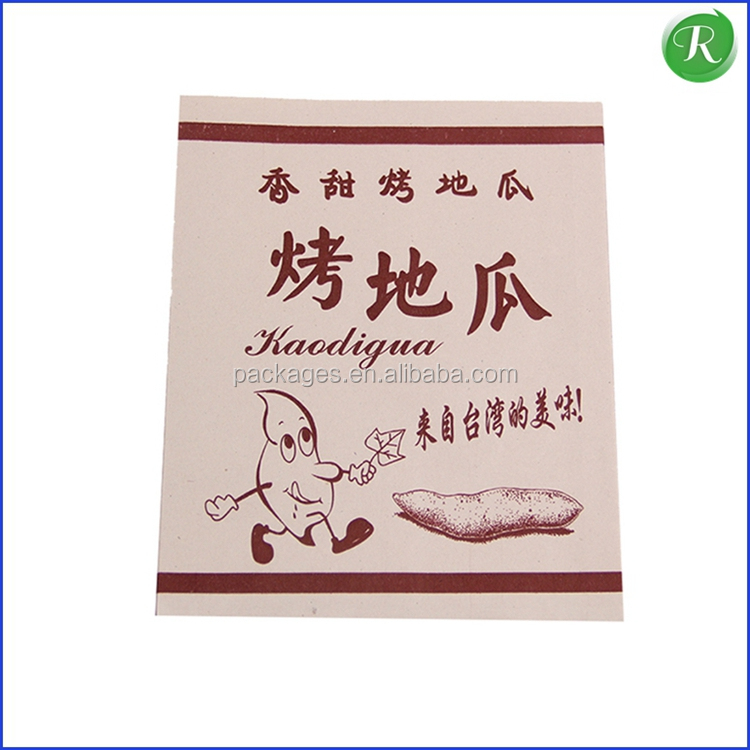 Custom paper bag for fry bag paper fast food stand up dried food bag