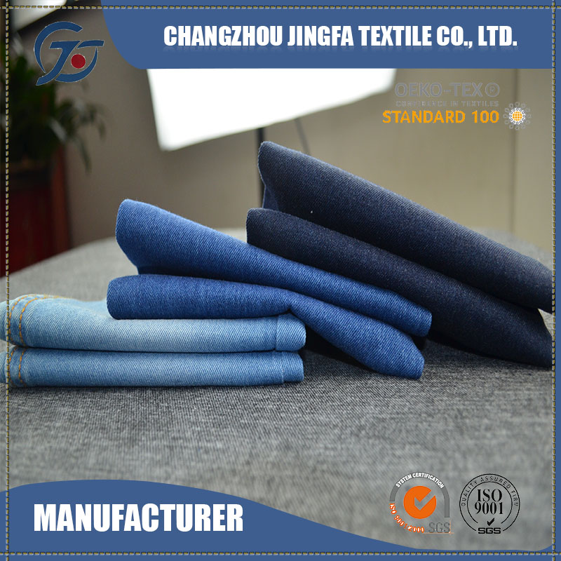 China Made high quality japan denim fabric from changzhou china