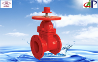 FM UL Approved Fire-protection 200PSI NRS Type Flanged End Gate Valve With Round Plate
