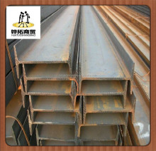 steel beams sizes and weights