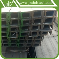 u channel steel bar for best price