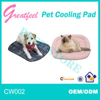 multipurpose cooling pet pat of the newest professional design for sale