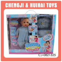 Factory low price talking toy asian hot baby doll