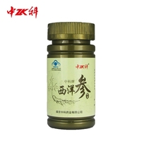 Wholesale American Ginseng Powder with Best Price&Chinese Herbal Ginseng Capsules
