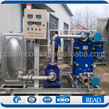 Closed Type Water Cooling System Manufacturer Industrial Furnace Cooling Water Equipment Industrial Air and Liquid Conditioner