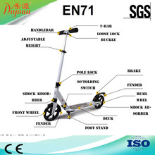 2 Wheels 200mm PU wheels Aluminum adult scooter adult kick scooter folding electric scooter for adult