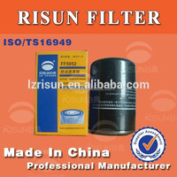 Spin on fuel filter ff5052 engine parts OE 3931063 for Cum ENGINE series filtration factory price