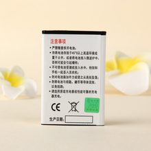 High capacity mobile phone battery Replacement BL-44JN Battery with good quality and competitive price