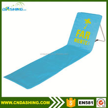 Fashion classical foldable beach mat with backrest