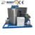 10 Ton salt water flake ice machine|ice flake machine