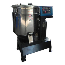 automatic glue paint Plastic Drying mixing machine