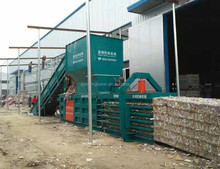 CE Certified horizontal presses hydraulic baler machines for corrugated waste paper/ pet bottle /plastic baler