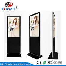 55inch Multi-Touch information Digital Signage Kiosk with Android box