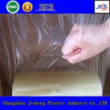 pvc food grade stretch wrap film