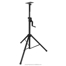Wholesale Tripod Speaker Stand Club Stage DJ Stand