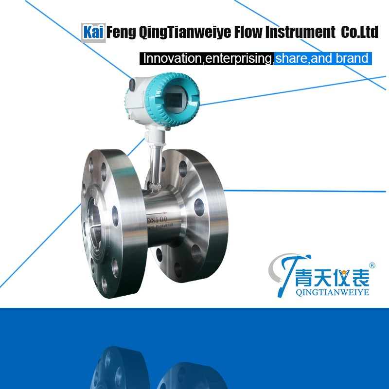 Industrial Plant oil Turbine flow meter