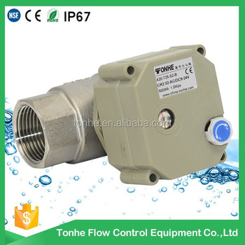 "1"" DN25 2-way 12v Nickel plated Brass 2 wire electric control motorized water valve"