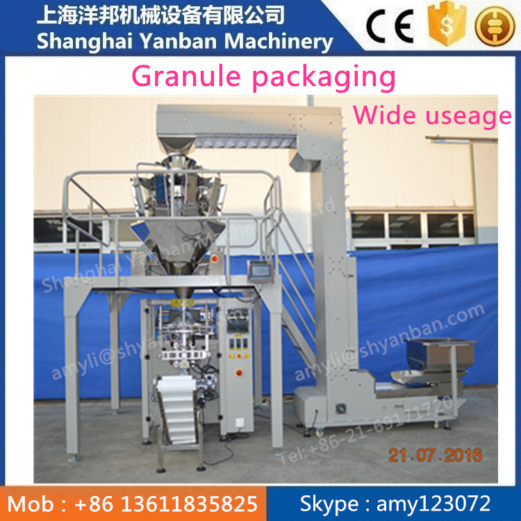CE Certificate Automatic Frozen Dumplings , Meat balls Packaging Machine/Automatic Packing Equipment for Granule