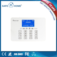 Touch Keypad GSM Wireless Home Alarm