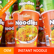 [ Sample free ] Onion Chicken Flavor Cup Noodles / Best Food Factory / Halal Ramen Noodle